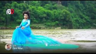 NIL NOYONA Bangla song FULL HD