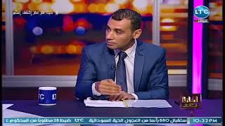 وماذا بعد - تعليق رئيس لجنة التعاقدات بالاسماعيلي علي تجربة تركي ال شيخ بشراء النادي الاسيوطي