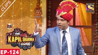 Chandu Gatecrashes Kapil