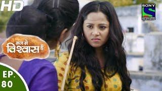 Mann Mein Vishwaas Hai - मन में विश्वास है - Episode 80 - 15th June, 2016