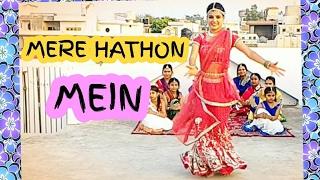 mere hatho me nau nau chudiyan dance by beauty n grace dance academy