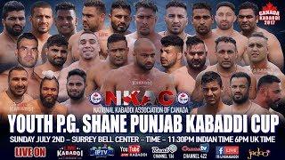 LIVE -2017 Canada Kabaddi - Youth PG/Shane Punjab Cup BC 2017