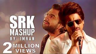 Shahrukh Khan Mashup | 53rd Birthday | Imran Mahmudul |  Hindi Cover Song