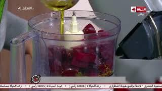 """المطبخ  - طريقة عمل"""" سلطة طحينة بالبنجر"""" على طريقة الشيف أسماء مسلم"""