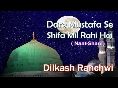 naat bhojpuri video