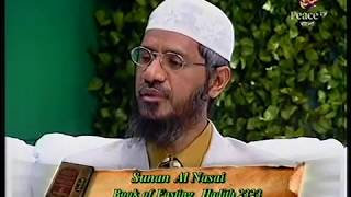 রমজান মাসের ভূমিকা by Dr Zakir Naik (Peace TV Bangla)