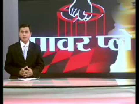 Indian journalist fucking india (pure hindi)