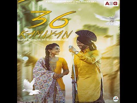 Xxx Mp4 36 Kamiyaan Full HD Surjit Bhullar Sudesh Kumari New Punjabi Songs 2017 Latest Punjabi Song 3gp Sex