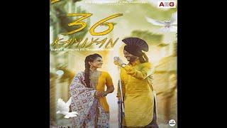 36 Kamiyaan(Full HD) - Surjit Bhullar - Sudesh Kumari - New Punjabi Songs 2017 - Latest Punjabi Song