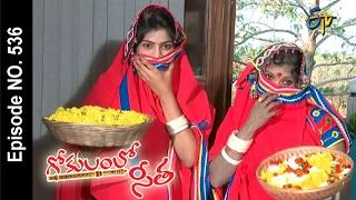 Gokulamlo Seeta  18th February 2017   Full Episode No 536  ETV Telugu
