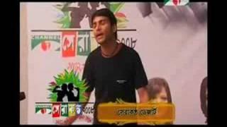 BANGLA EXTREME FUNNY Video - Channel-i - Serakantha