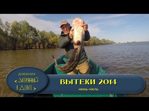 моя рыбалка на сома осенью