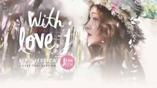 [Thai ver.] Jessica - Fly l Cover by Jeaniich