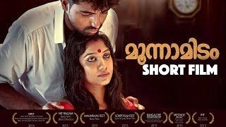Moonnamidam Malayalam Short Film - Jayasurya| Rachana Narayanan Kutty|Rj Shaan|