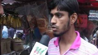 DAP Skepticisn Over its - News and Images Bangladesh