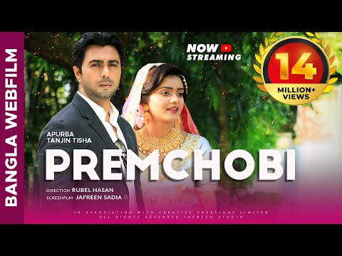 Premchobi (প্রেমছবি) Telefilm — Apurba, Tanjin Tisha — Bangla New Eid Natok 2018 — HD (Full HD)