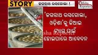 Odisha mulling GI tag for 'Jagannath Rasagola'