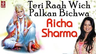 Teri Raah Wich Palkan Bichawa | Richa Sharma | Latest Hindi Devotional Song 2016 | Bhakti Sansaar