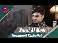 Download Lagu Muzammil Hasballah   Surat Al Mulk