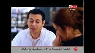 """أصعب لحظة على """"مصطفى شعبان""""فى مشهد أكثر من رائع .... الحلقة 25 من مسلسل أمراض نسا"""""""