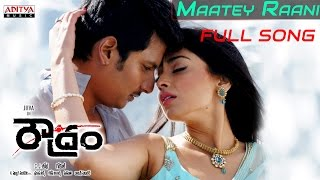 Roudram Telugu Movie || Maatey Raani Full Song || Jeeva, Shreya