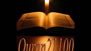 سورة مريم كاملة بصوت الشيخ عبد الرحمن السديس