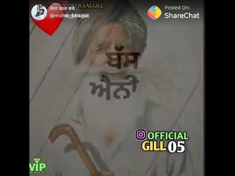 Xxx Mp4 Rabba Dukh Na Dekhayi Mere Bapu Nu Tu Meri Bhave Jaan Kadh Li Dadlove Bapu 3gp Sex