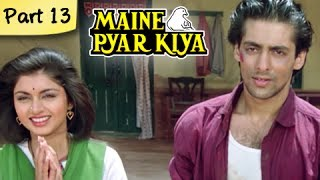 Maine Pyar Kiya (HD) - Part 13/13 - Blockbuster Romantic Hit Hindi Movie - Salman Khan, Bhagyashree