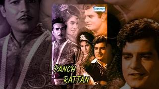 Panch Ratan
