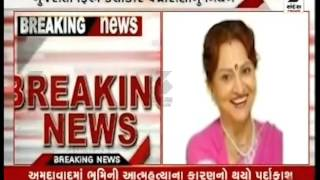 Padma Rani Well Known Gujarati Artist Pases Away on Her Birthday