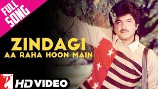 Zindagi Aa Raha Hoon Mein - Full Song HD | Mashaal | Anil Kapoor | Rati Agnihotri