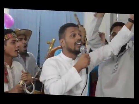KITC Folk Troop - Modhu Khoi Khoi Bish Khawaila
