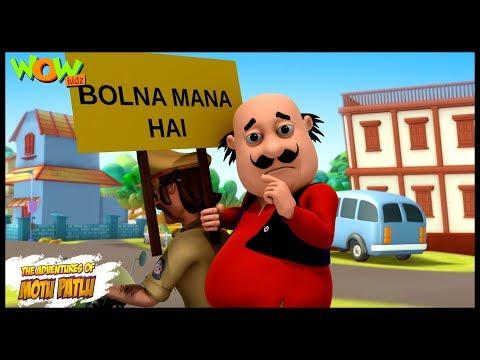 Xxx Mp4 Bolna Mana Hai Motu Patlu In Hindi 3D Animation Cartoon As On Nickelodeon 3gp Sex