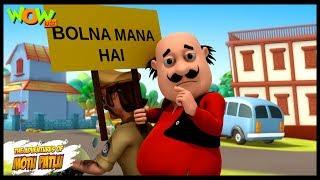 Bolna Mana Hai - Motu Patlu in Hindi -  3D Animation Cartoon - As on Nickelodeon