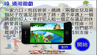 🎈 Тесты при приеме на работу бесплатно: 🎈 японский тест переправа через реку онлайн