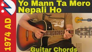 Yo Mann Ta Mero Nepali Ho - 1974 AD Guitar  Chords