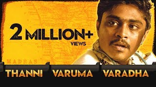Thanni Varuma Varadha feat. Jump Cuts Hari Baskar 4K | Fully