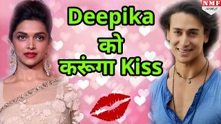 Tiger Shroff ने कहा- मौका मिला तो Deepika Padukone को करूंगा Kiss