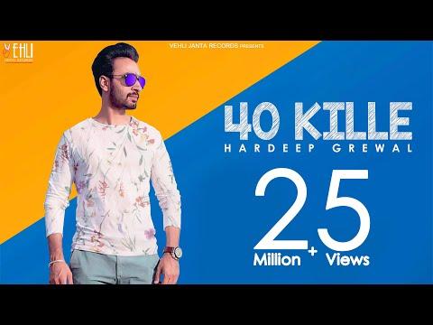 Xxx Mp4 40 Kille Full Video Hardeep Grewal Latest Punjabi Songs 2015 Vehli Janta Records 3gp Sex