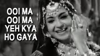 Ooi Maa Ooi Maa - Helen - Superhit Classic Hindi Song - Parasmani
