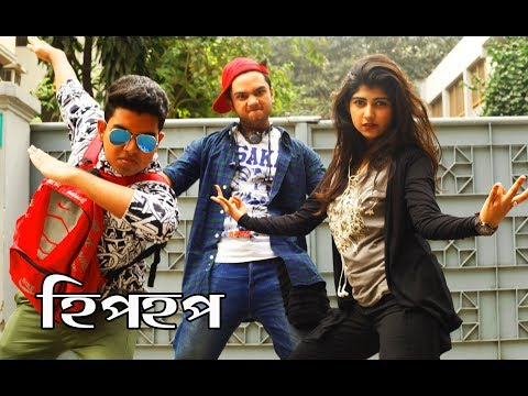 Xxx Mp4 Casual Boys VS Hiphop Boys 2 মাথানষ্ট কর্মকান্ড New Bangla Funny Video Prank King Entertainment 3gp Sex