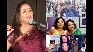 সঙ্গীত শিল্পী সাবিনা ইয়াসমিন এর জীবন কাহিনী | Biography of Bangladeshi Singer Sabina Yasmin 2017!