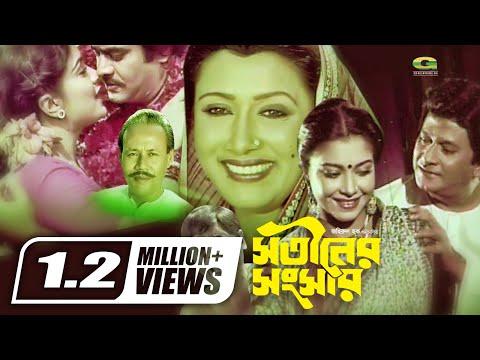 Xxx Mp4 Bangla Superhit HD Movie Shotiner Sangsar Ft Razzak Rozina Diti A T M Shamsuzzaman 3gp Sex