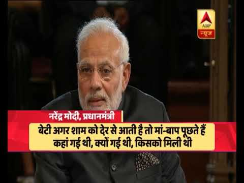 Xxx Mp4 PM Modi In London Rape Is A Rape You Cannot Count The Number Just For Blame Game ABP News 3gp Sex