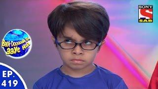 Badi Door Se Aaye Hain - बड़ी दूर से आये है - Episode 419 - 14th January, 2016