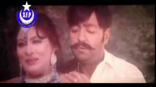 Shahid Khan, Shabnam Chaudry - Pashto Cinema Scope song Us Ba Rana Nazi Mar Ba Shama Be Ajala