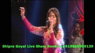 CHAAR SAHIBZAADE LIVE SHIPRA GOYAL +919888909139
