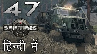 SPINTIRES : Coast Map #47 || STRUGGLE THAT PAID OFF || Indian Gamer in Hindi (हिंदी)