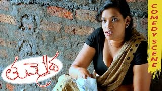 Servant Tempts Jeeva - Romantic Comedy Scene - Tummeda Movie Scenes