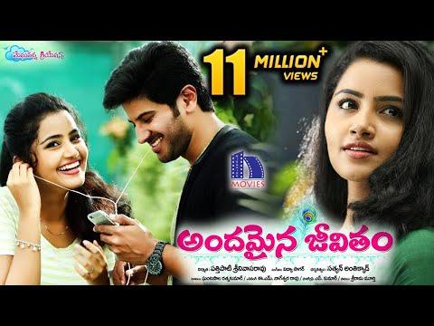 Xxx Mp4 Andamaina Jeevitham Full Movie Anupama Parameswaran 2017 Latest Telugu Movies Dulquer Salman 3gp Sex